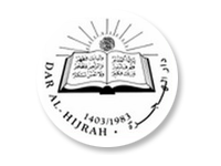 Dar-Al-Hijrah